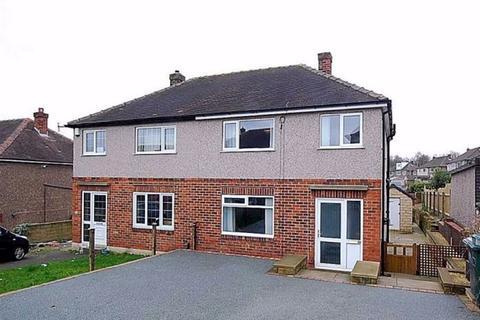 3 bedroom semi-detached house for sale - Mountfield Road, Waterloo, Huddersfield, HD5