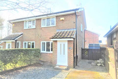 2 bedroom semi-detached house for sale -  Ash Coppice,  Preston, PR2