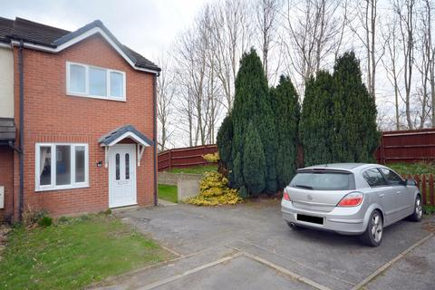 2 bedroom end of terrace house for sale - Muirfield Close, Tapton, Chesterfield, S41 0SS