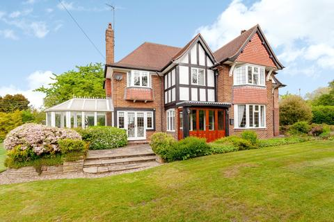 5 bedroom detached house for sale - Barlaston, Stoke-on-Trent