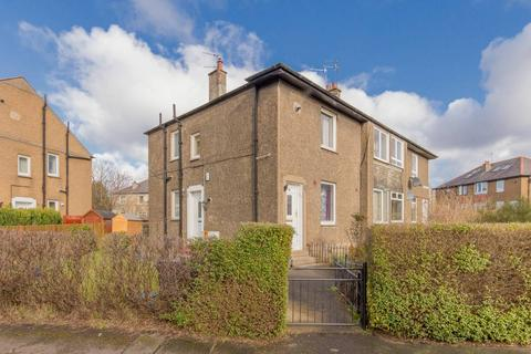 2 bedroom villa for sale - 64 Broomfield Crescent, Corstorphine, EH12 7LX