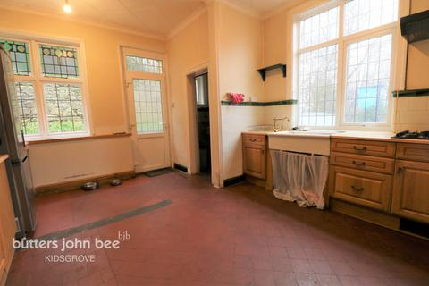 5 bedroom detached house for sale - St Johns Wood, Stoke-On-Trent