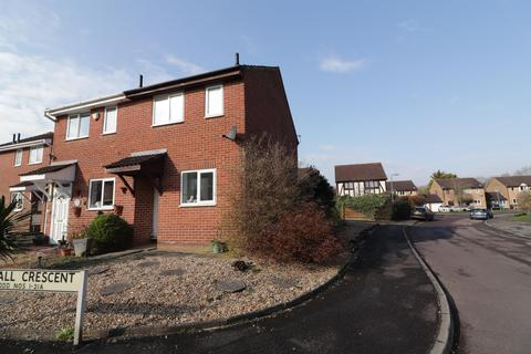 2 bedroom semi-detached house for sale - Parnall Crescent, Yate, Bristol, BS37 5XS