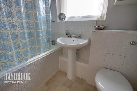 1 bedroom flat for sale - East Glade Close, Hackenthorpe