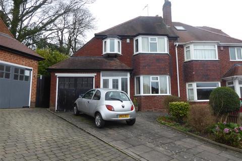 3 bedroom semi-detached house for sale - Conington Grove, Birmingham, B17 9UB
