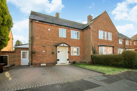3 bedroom semi-detached house for sale - Madams Hill Road Shirley Solihull