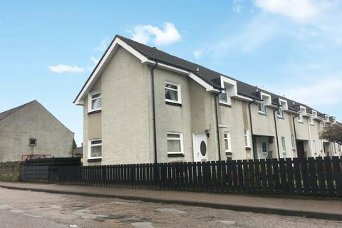 2 bedroom end of terrace house for sale - 1 McCallum Court, Lochgilphead, PA31 8TB