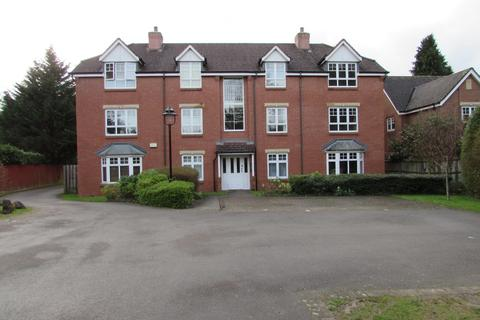 2 bedroom ground floor flat for sale - Thorpe Court, Solihull