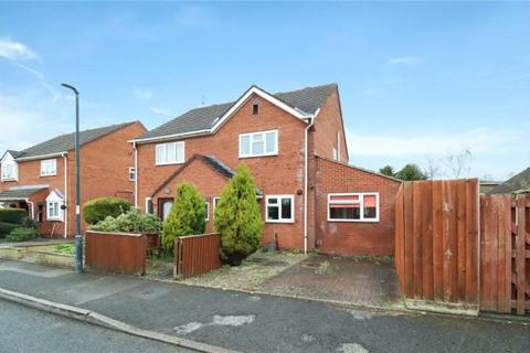 3 bedroom semi-detached house for sale - Keir Close, Leamington Spa