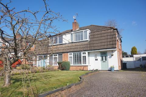 3 bedroom semi-detached house for sale - West Rise, Sutton Coldfield