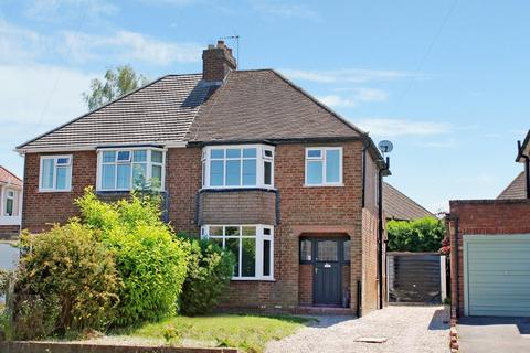 3 bedroom semi-detached house for sale - Pendeford Mill Lane, Codsall