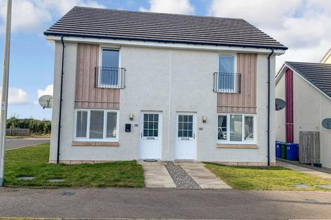 2 bedroom semi-detached house for sale - Larchwood Drive, Inverness