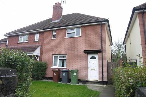 3 bedroom semi-detached house for sale - Hopyard Road, Walsall