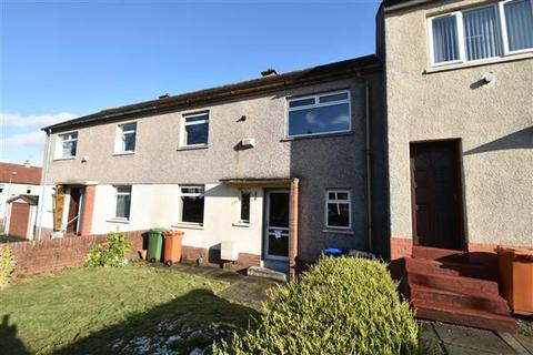 2 bedroom terraced house for sale - Dumgoyne Avenue, Milngavie, GLASGOW, G62 7NU