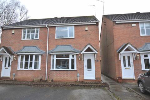2 bedroom semi-detached house to rent - Springhead Gardens, Hull
