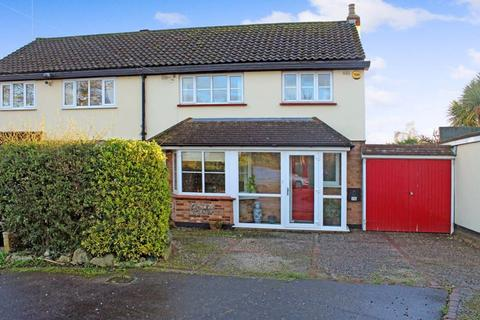 3 bedroom semi-detached house for sale - St. Peters Terrace, Wickford