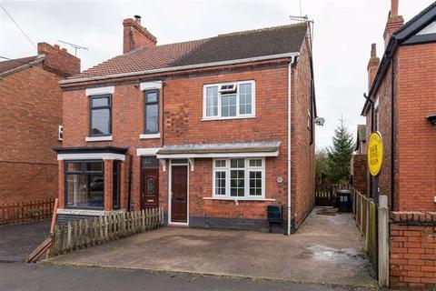 3 bedroom semi-detached house for sale - Crewe Road, Shavington Crewe, Cheshire