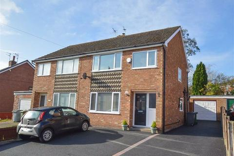 3 bedroom semi-detached house for sale - Shallmarsh Road, CH63