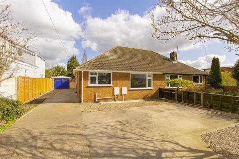 3 bedroom semi-detached bungalow for sale - Oaks Farm Lane, Calow, Chesterfield