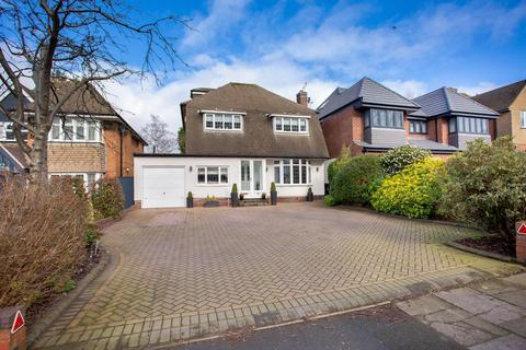 4 bedroom detached house - Walsall Road, Sutton Coldfield