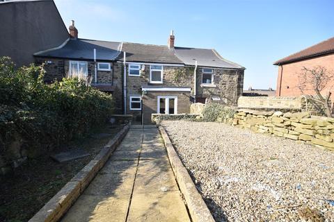2 bedroom terraced house to rent - Wrekenton Row, Gateshead