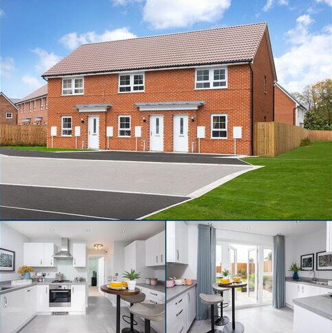 2 bedroom end of terrace house for sale - Plot 162, Kenley at Jubilee Gardens, Norton Road, Stockton-On-Tees, STOCKTON-ON-TEES TS20