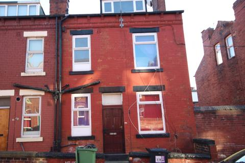 2 bedroom terraced house for sale - Bayswater Row Leeds, West Yorkshire, LS9