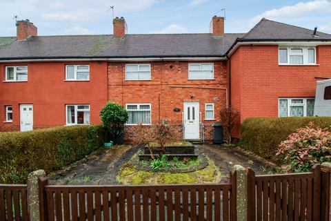 3 bedroom terraced house for sale - Dennis Avenue, Beeston
