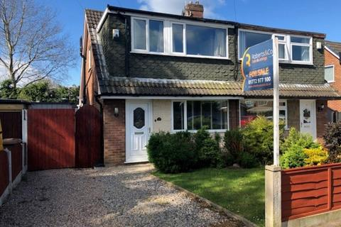 3 bedroom semi-detached house for sale - Knowsley Drive, Hoghton