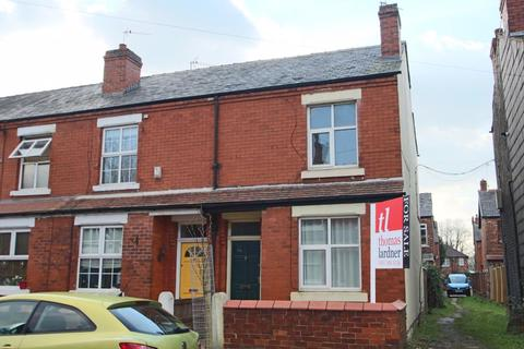3 bedroom end of terrace house for sale - Birch Avenue, Romiley