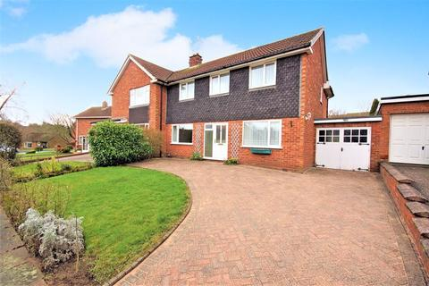 3 bedroom semi-detached house for sale - Hay Green Lane, Bournville, Birmingham
