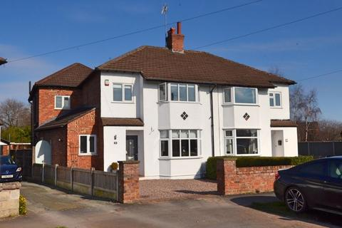 4 bedroom semi-detached house for sale - Meadowsway, Upton, Chester