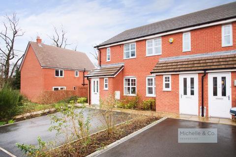 2 bedroom terraced house for sale - Meadows Drive, Selly Oak, Birmingham. Delightful 2 bed home.