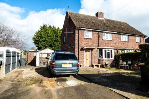 3 bedroom semi-detached house for sale - Harter Road, Kempston, Bedford, ML42 7EY