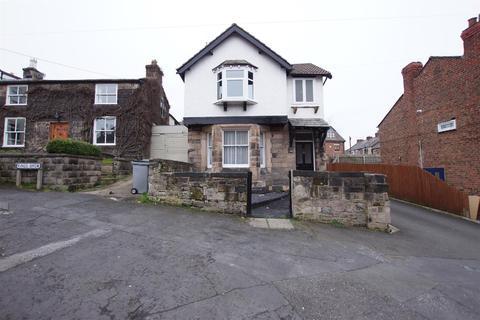 4 bedroom detached house for sale - Village Road, Bebington, Wirral CH63 8PT