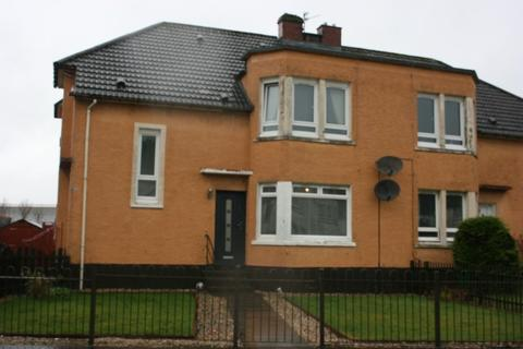 2 bedroom flat for sale - OXFORD STREET COATBRIDGE ML5 1BW