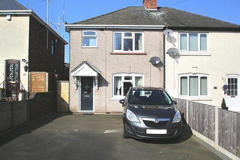 4 bedroom semi-detached house for sale - Bunns Lane, Dudley, DY2