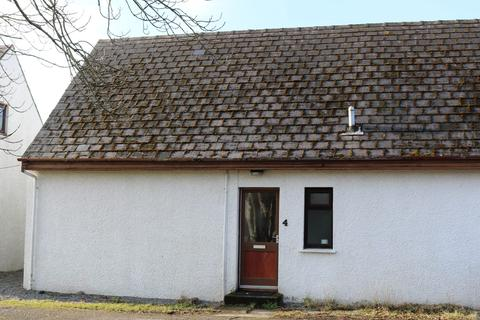 2 bedroom end of terrace house for sale - The Stables, Reraig, Balmacara, Kyle IV40