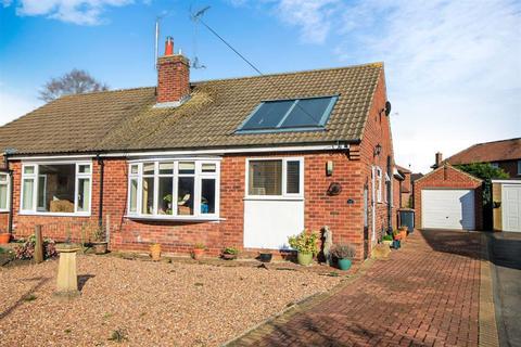 3 bedroom semi-detached bungalow for sale - Hillbank Grove, Harrogate, HG1 4EA