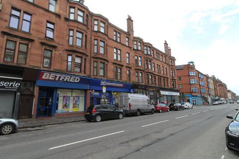 1 bedroom flat to rent - Dumbarton Road, Glasgow G11