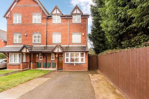 4 bedroom semi-detached house for sale - Foxes Meadow, Kings Norton, Birmingham, B30 1BQ