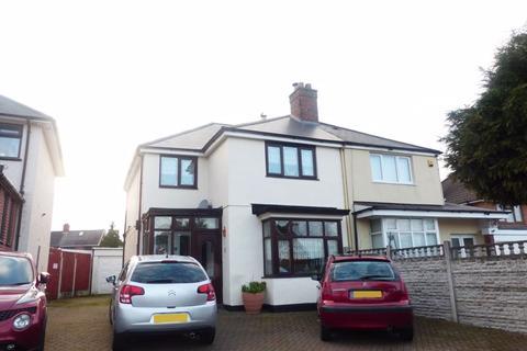 3 bedroom semi-detached house for sale - Walker Road, Walsall