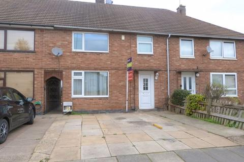 3 bedroom terraced house for sale - Lydall Road, Eyres Monsell