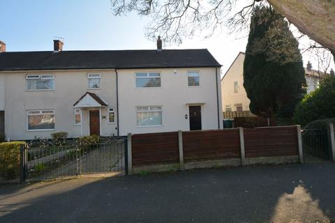 3 bedroom terraced house to rent - Greenbrow Road, Newall Green, Manchester