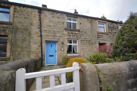 2 bedroom cottage for sale - Avenue Road, Hurst Green, Lancashire. BB7 9QB