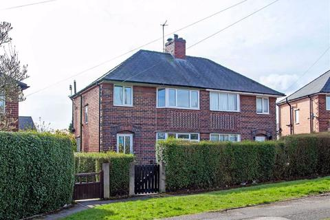 3 bedroom semi-detached house for sale - Highbury Road, Newbold, Chesterfield, S41