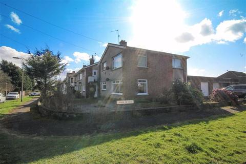 2 bedroom flat for sale - Heol Hendre, Rhiwbina, Cardiff