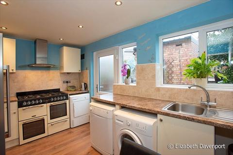 3 bedroom terraced house for sale - Chalfont Close, Coventry