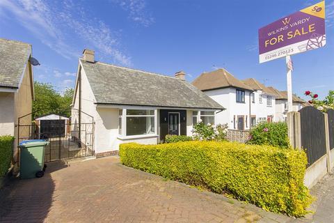 3 bedroom detached bungalow - Eastmoor Road, Brimington Common, Chesterfield