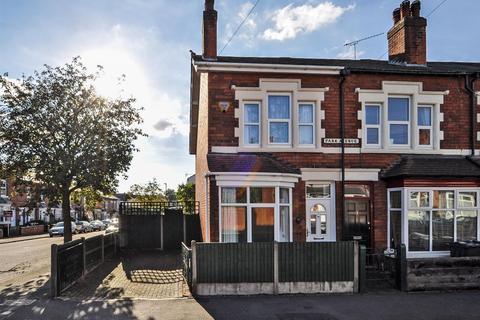 2 bedroom end of terrace house to rent - Park Avenue, Kings Norton, Birmingham